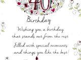 40th Birthday Party Female Female 40th Birthday Greeting Card Cards