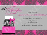 40th Birthday Party Invitations Templates Free 40th Party Invitation Template Free