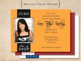 4×6 Graduation Invitations Printable Graduation Party Invitation 4 25×5 5 4×6 or 5×7