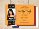 4×6 Graduation Party Invitations Printable Graduation Party Invitation 4 25×5 5 4×6 or 5×7