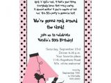 50s Party Invitation Templates Free Rock Roll 50 39 S Birthday Invitation Zazzle