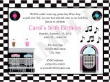 50s Party Invitations Free Printable 50s Diner Birthday Party event Invitation