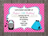 50s theme Party Invitations 50 39 S Party Invites and Party Tags 50 39 S Party