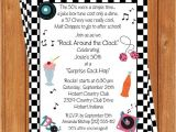 50s theme Party Invitations 50 39 S theme Invitation Adult Birthday Printable