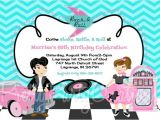 50s theme Party Invitations 50s sock Hop Invitation You Print by Pretty Party