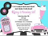 50s theme Party Invitations 50s theme Birthday Party Invitations