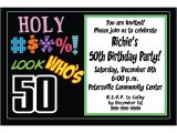 50th Birthday Invitation Ideas Free Free 50th Birthday Party Invitations Templates