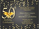 50th Birthday Invitation Sample 50th Birthday Invitation Wording Samples Wordings and