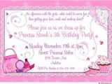 5th Birthday Invitation Wording Dress Up 5th Birthday Invitation Fairy Dust Magical