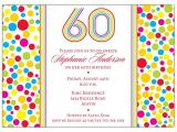 60th Birthday Brunch Invitations Colorful Dots 60th Birthday Invitations Paperstyle