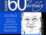 60th Birthday Invitations for Him Adult Birthday Invitation 60th Birthday Invitations