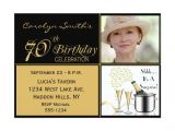 70th Birthday Invitations Free Download 70th Birthday Party Invitations Best Party Ideas