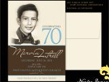 70th Birthday Invitations Free Download Nealon Design 70th Birthday Party Invitation