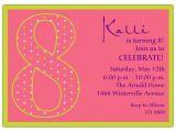 7th Birthday Invitation Message 7th Birthday Invitation Wording A Birthday Cake