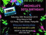 80 Birthday Invitation Ideas Back to the Eighties 80s Invite Adult Adults Birthday