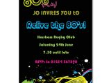 80 theme Party Invitations 80s Party Invitation