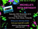 80 theme Party Invitations Back to the Eighties 80s Invite Adult Adults Birthday