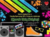 80 theme Party Invitations Best 25 1980s Party Invitations Ideas On Pinterest