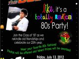 80 theme Party Invitations Dandeleinss 80s theme Party Invitation