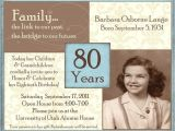 80 Year Old Birthday Party Invitations 80th Birthday Party Invitation Birthday Pinterest 80