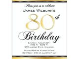 80 Years Birthday Invitation Template 80 Years Old Birthday Invitations Free Invitation