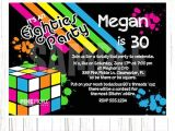 80s Birthday Party Invitation Template 80s Party Invitation Template 80s Party Invitations 80 39 S