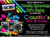 80s Birthday Party Invitation Template 80s Party Invitations Template Free Cobypic Com