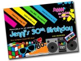 80s Birthday Party Invitation Wording 16 Best Photos Of 80s Adult Birthday Party 80s theme