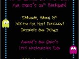 80s Birthday Party Invitation Wording 80s Invitation