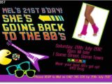 80s Birthday Party Invitation Wording 80s theme Party Invitations A Birthday Cake