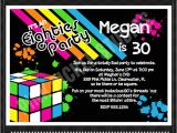 80s Birthday Party Invitation Wording Back to the 80 39 S 2 Personalized Party Invitation