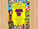 80s Party Invitations Free Printable 80s Party Invitation 80s Birthday Invitation Printable 40th