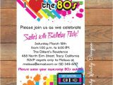 80s Party Invitations Free Printable Items Similar to Neon I Love the 80s Birthday Party