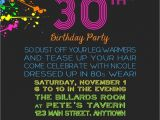 80s Party Invitations Free Printable Printable 80s theme Invitation