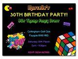 80s Party Invitations Template Free 80s Retro Party Invitation 80s Party Invites
