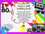 80s Party Invite 1980 39 S Invitation 80 39 S theme Party Bachelorette