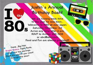 80s theme Party Invitation Templates Free 1980 39 S Invitation 80 39 S theme Party Digital File