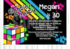 80s theme Party Invitation Templates Free 80s Party Invitation Template 80s Party Invitations 80 39 S