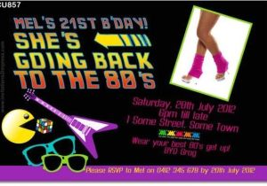 80s theme Party Invitation Templates Free 80s theme Party Invitations A Birthday Cake