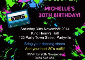 80s theme Party Invitation Templates Free Back to the Eighties 80s Invite Adult Adults Birthday