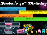 80s themed 40th Birthday Party Invitations 80 39 S Party theme 80 39 S Invitation I Want My Mtv 80 39 S