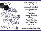 80th Birthday Invitation Sample 80th Birthday Invitations Wording Party Ideas Pinterest