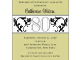 80th Birthday Invitation Templates Quotes for 80th Birthday Invitation Quotesgram