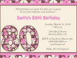 80th Birthday Invitation Wording 15 Sample 80th Birthday Invitations Templates Ideas