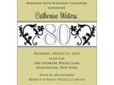 80th Birthday Invitation Wording Elegant Vine Chartreuse 80th Birthday Invitations Paperstyle