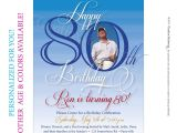 80th Birthday Invitations Templates Free Free Printable Invitations for 80th Birthday Party Party