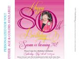 80th Birthday Party Invitations Templates 80th Birthday Party Invitations Party Invitations Templates