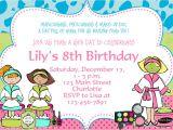8th Birthday Invitation Templates Birthday Party Invitation Template – Bagvania Free