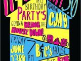 90s House Party Invitation Template 90s theme Party Invitations House Party Ultimate Party