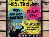90s Party Invitation Template 80 S 90 S Hip Hop Graffiti Birthday Invitations by